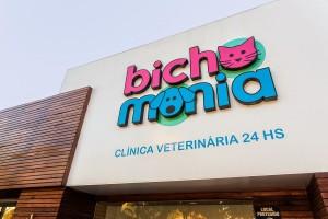 bichomania_fachada2